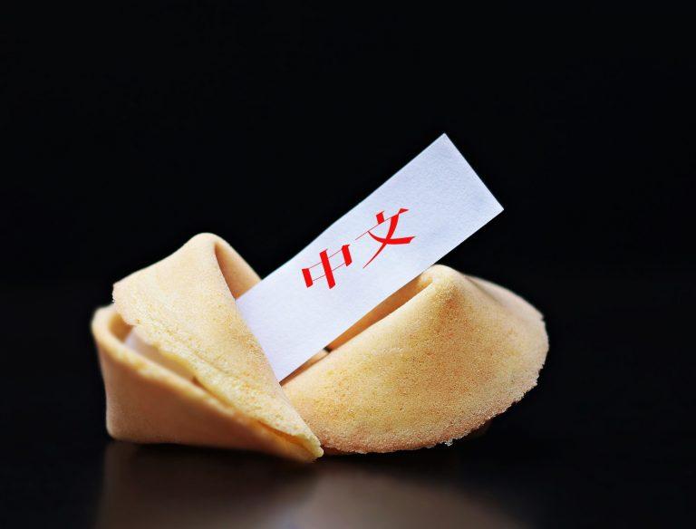 Język chiński, jak nauczyć się chińskiego?