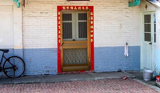 chińskie przesądy