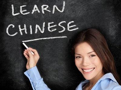 podręczniki do nauki chińskiego