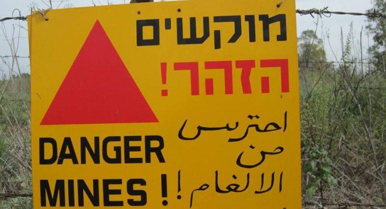 jak działają hebrajskie zdania
