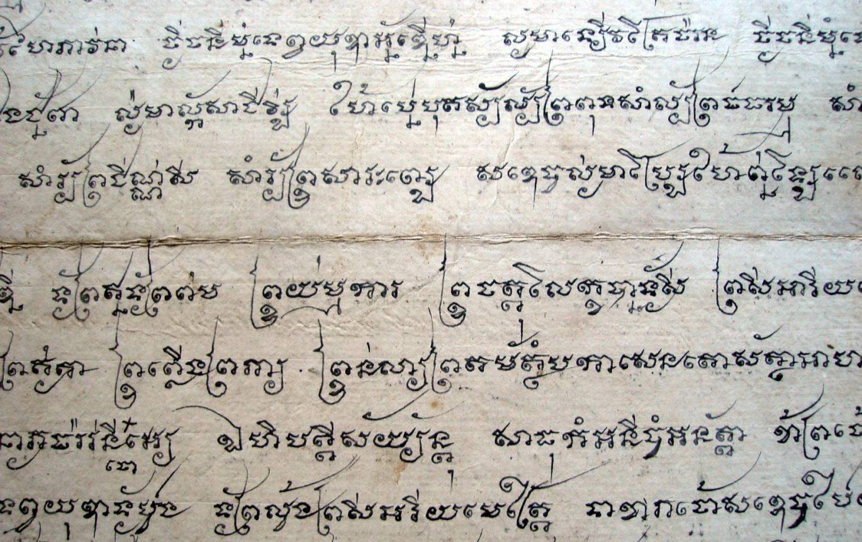tajski alfabet