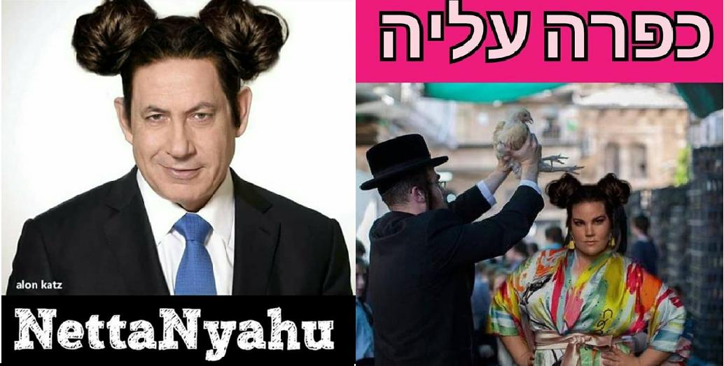 Eurowizja w Izraelu