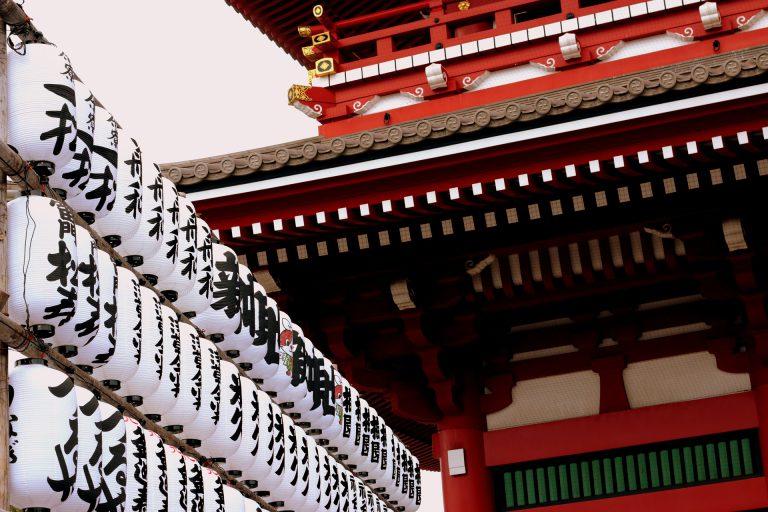 język japoński od podstaw