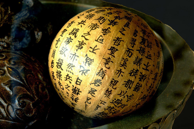 Lampion z chińskimi znakami. Tytuł artykułu: Język chiński na poziomie A1-A2