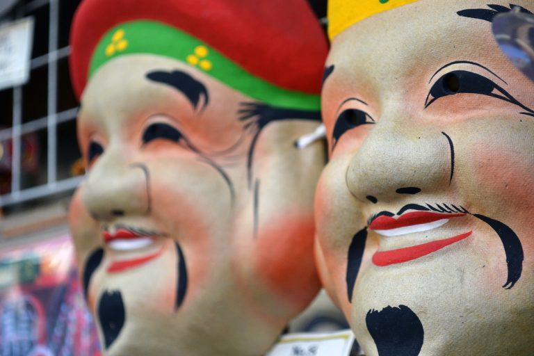 Maski japońskie