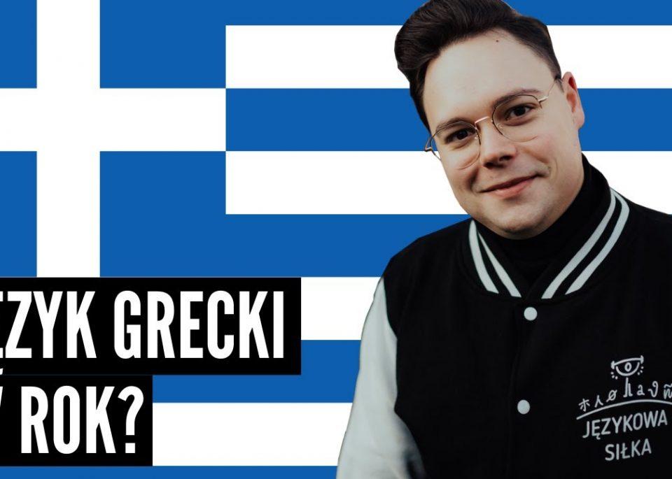 jak nauczyć się języka greckiego