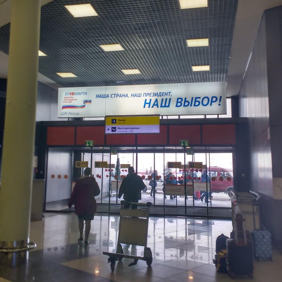 Billboard na wyjściu z lotniska zachęcający do głosowania w wyborach na prezydenta Rosji w 2018.